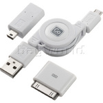 GO Travel USB Charging Cable Set GO043