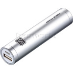 GO Travel Power Bank Single Silver GO960
