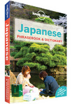 Lonely Planet Japanese Phrasebook L1638