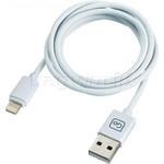 GO Travel Lightning Cable (MFI) GO951