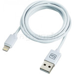GO Travel Lightning Cable (MFI) GO951