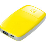 GO Travel Power Bank 4000 Yellow GO966