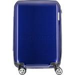 Samsonite Arq Small/Cabin 55cm Hardside Suitcase Cobalt Blue 91059 - 4