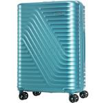 American Tourister High Rock Medium 67cm Hardside Suitcase Lagoon Blue 06208 - 1