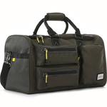 Antler Urbanite Evolve Holdall Duffle Bag Khaki 42945