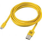 GO Travel 2M Micro USB Cable Yellow GO958
