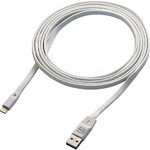 GO Travel 2M Lightning Cable White GO952