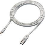 GO Travel 2M Lightning Cable White GO952