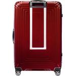 Samsonite Aspero Hardside Suitcase Set of 3 Metallic Red 91047, 91045, 91044 with FREE Samsonite Luggage Scale 34042 - 1