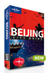 Lonely Planet Beijing Travel Guide Book L8422